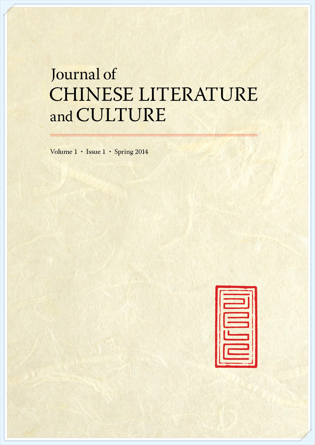 the history of chinese literature essay