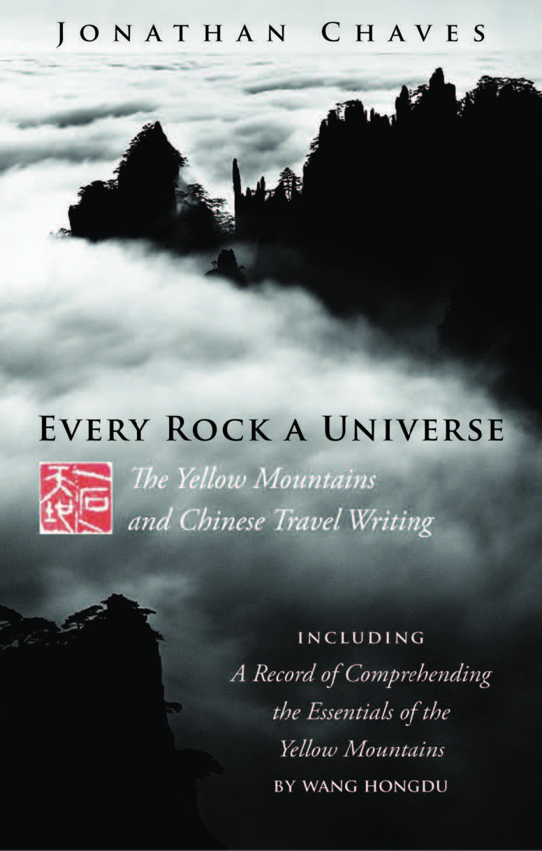 Jonathan Chaves's New Book | Forum on Chinese Poetic Culture