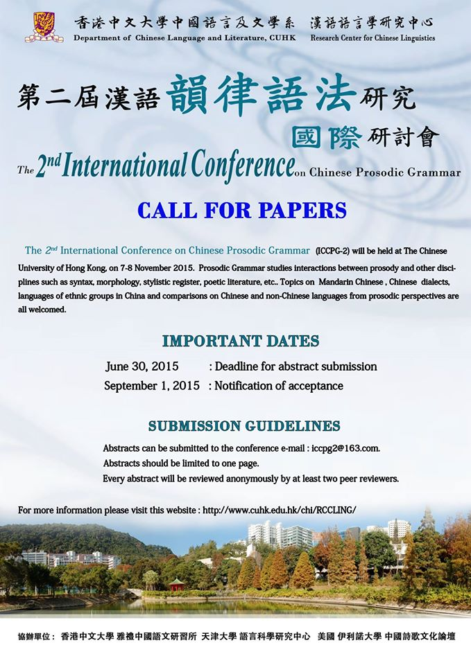 The 2nd International Conference on Chinese Prosodic Grammar CFP