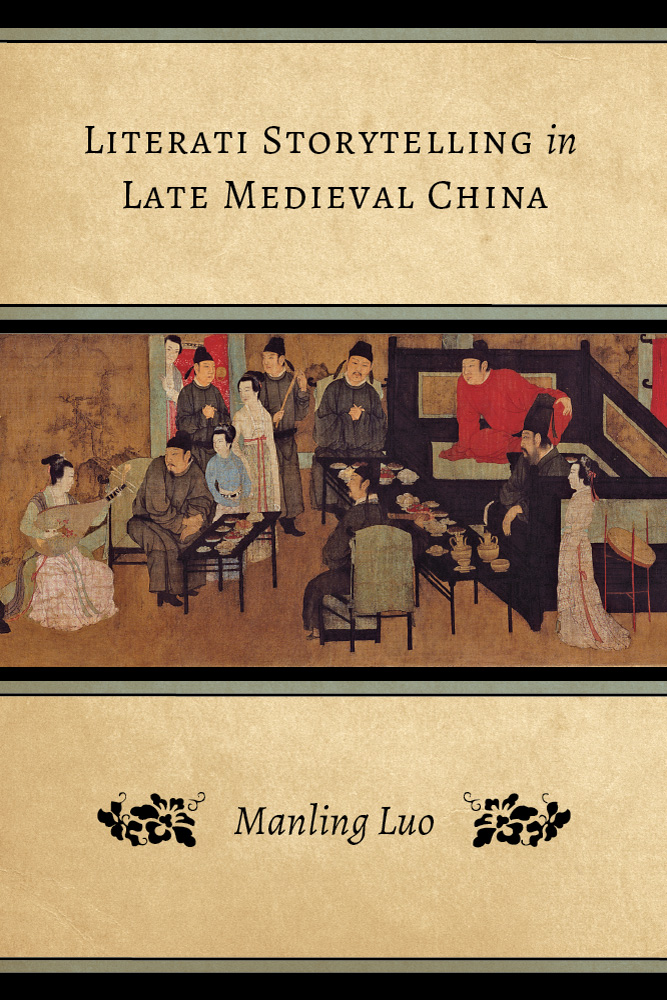 Manling Luo's New Book