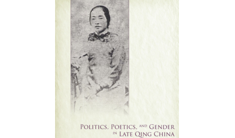 Nanxiu Qian's New Book