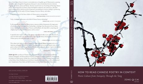 New Book Edited by Zong-qi Cai