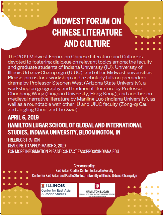 2019 Midwest Forum on Chinese Literature and Culture