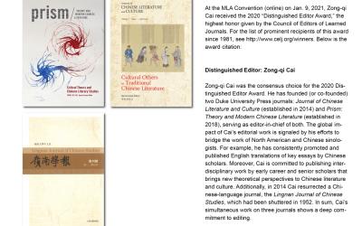 Prof. Zong-qi Cai receives 2020 CELJ Distinguished Editor Award